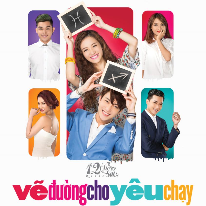Khán giả tại Đà Nẵng được xem phim miễn phí từ 24 đến 28/11 - 2